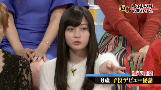 hasimotokannna6