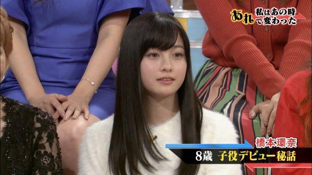 hasimotokannna7