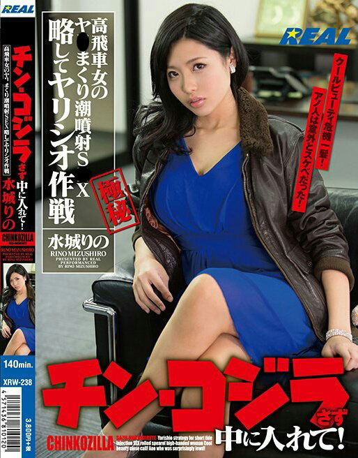 isiharasatomi1051