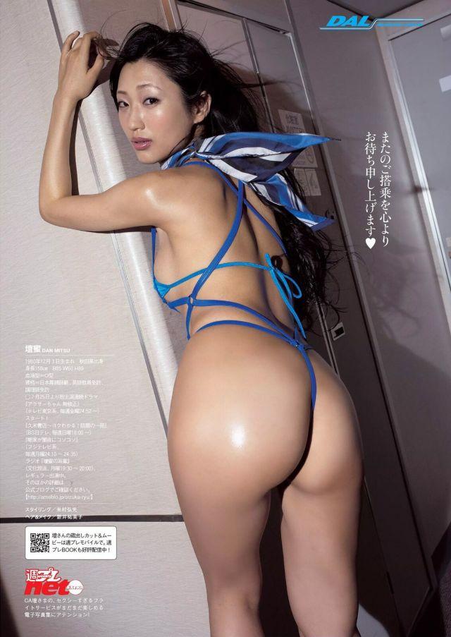 isiharasatomi931
