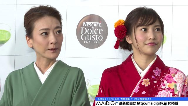 nisikawaayako11