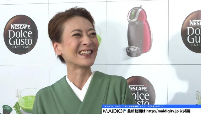 nisikawaayako161