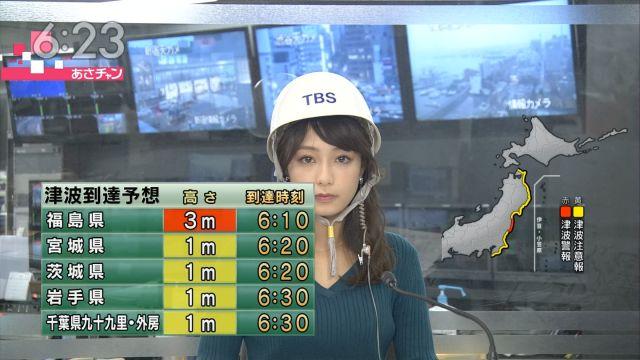 tbs11