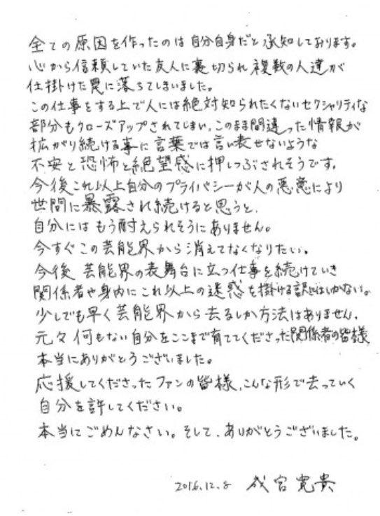 narimiyahiroki1