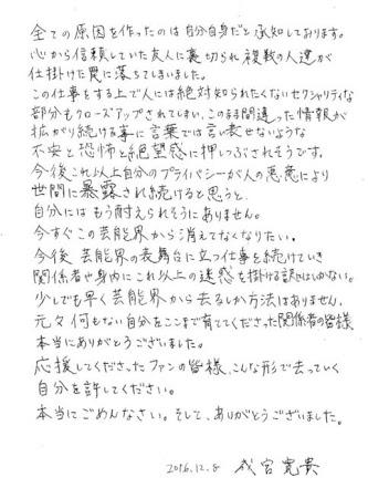 narimiyahiroki20