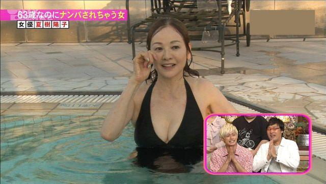 natukiyouko11