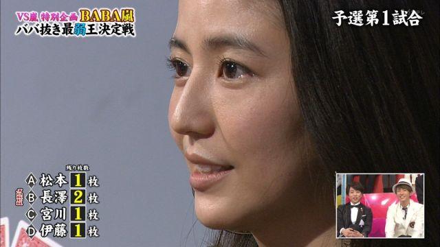 nagasawamasami1