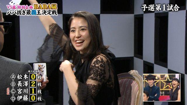 nagasawamasami10