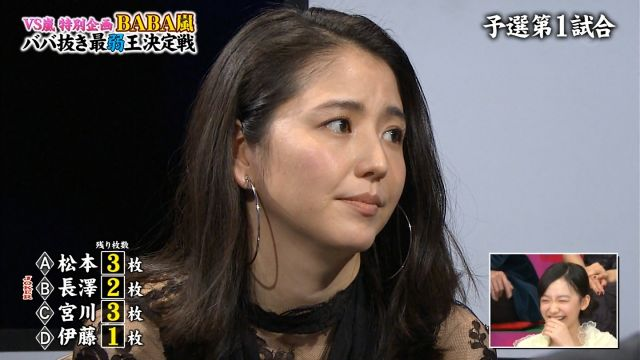 nagasawamasami8