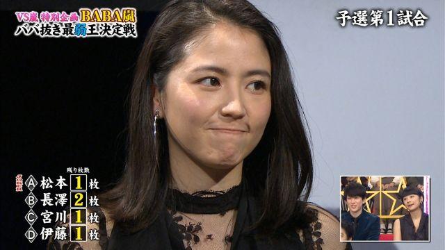 nagasawamasami9