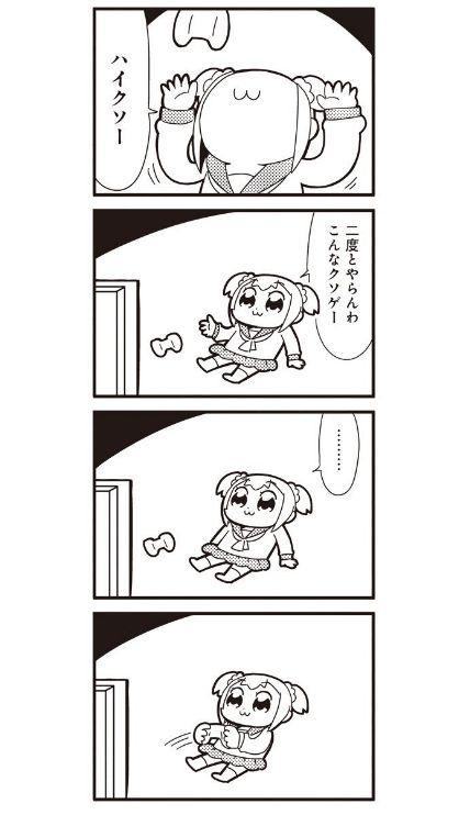 sabukaru23