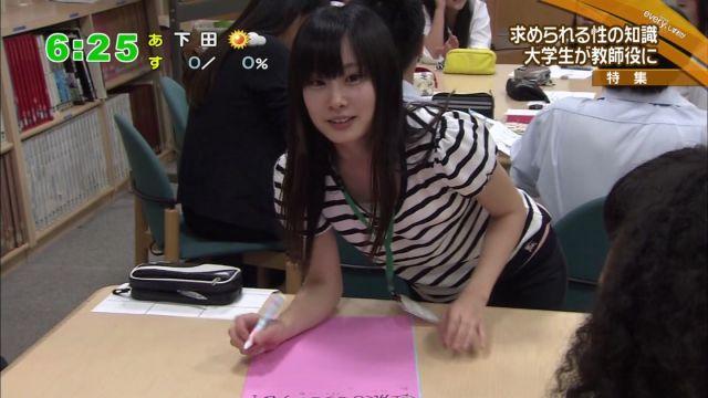 seikyouiku19
