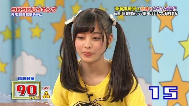 hasimotokannna435