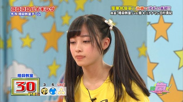 hasimotokannna437