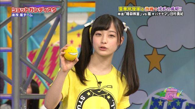 hasimotokannna438
