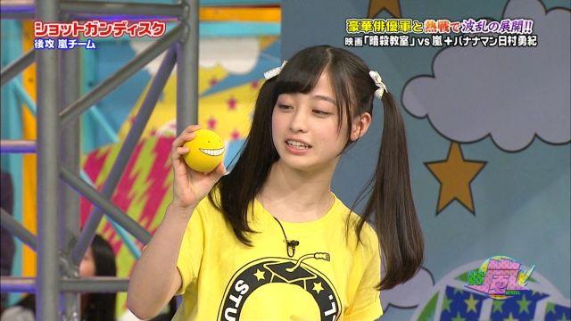 hasimotokannna439