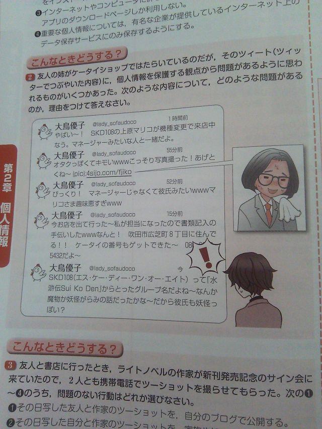 kyoukasyo564