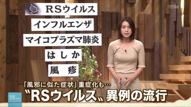 sakuraisyou11
