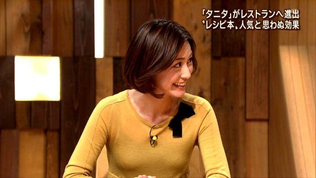 sakuraisyou661