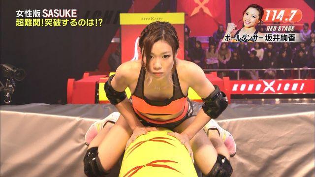 sasuke231