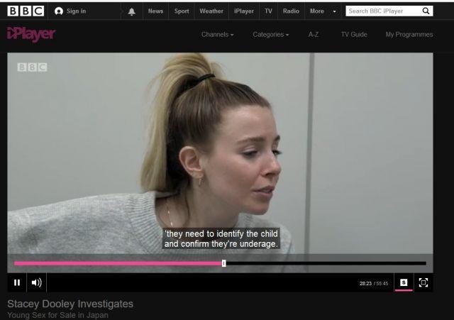 bbc83