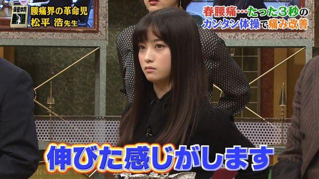 hasimotokannna1281