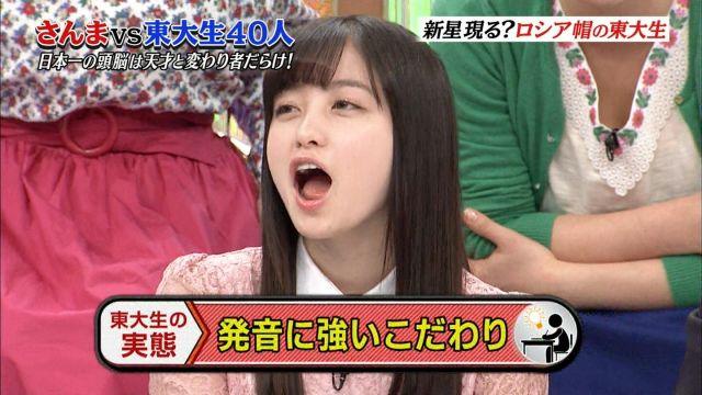 hasimotokannna891