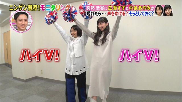 nakajouayami11