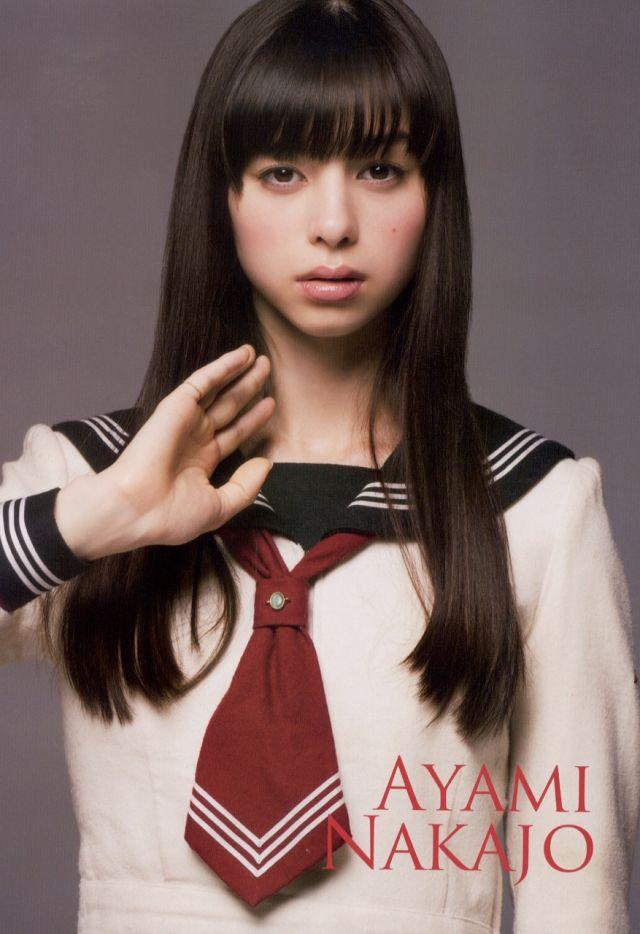 nakajouayami171