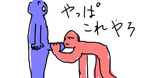 tekoki19