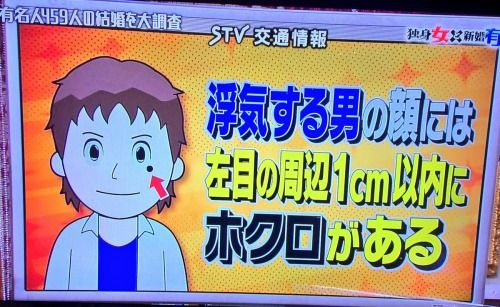 uwaki1
