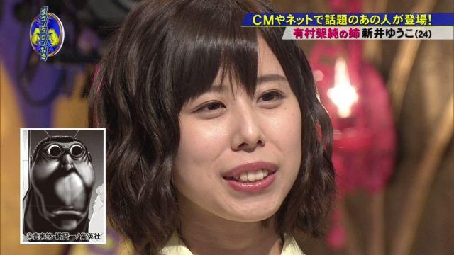 arimurakasumi21