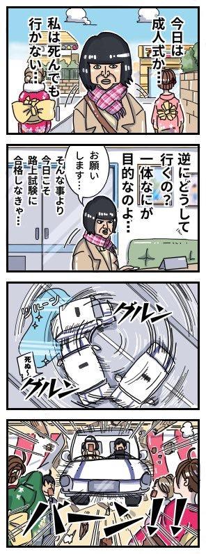 busu4