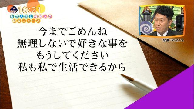 hasimotonanami14