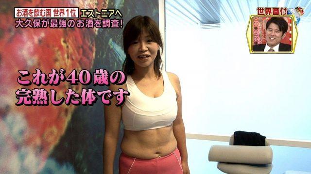 ookubokayoko118