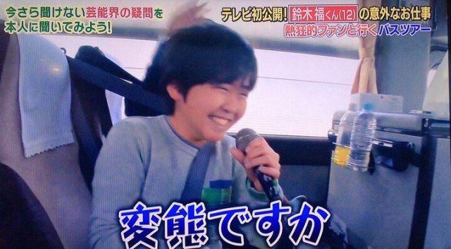 suzukifuku4