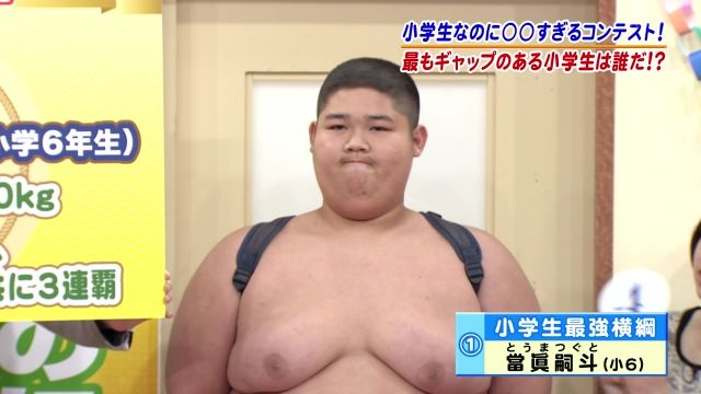 syougakusei11