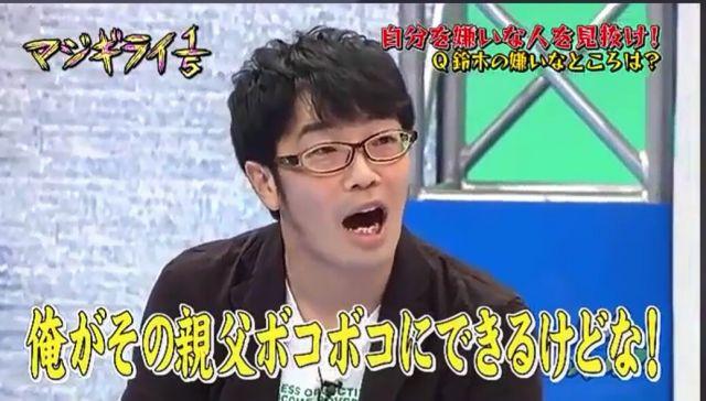 yamato744