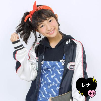 josisyougakusei46