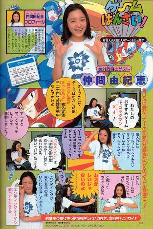 nakamayukie1041