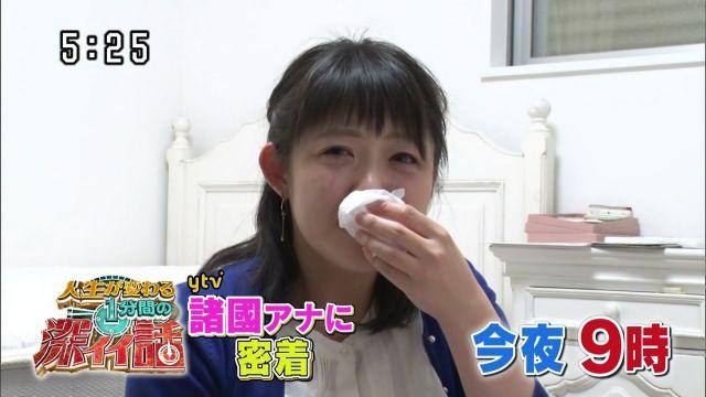 syokokusayoko40