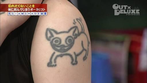 tatoo171