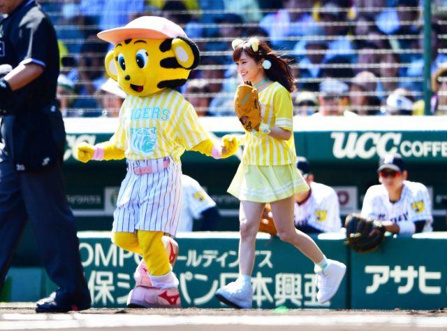 yamamotosayaka1