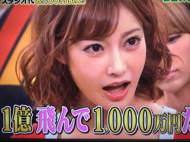 asukakirara531