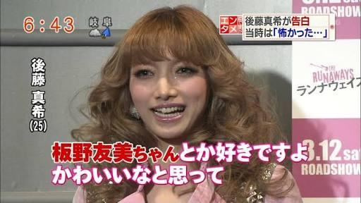 gotoumaki2211