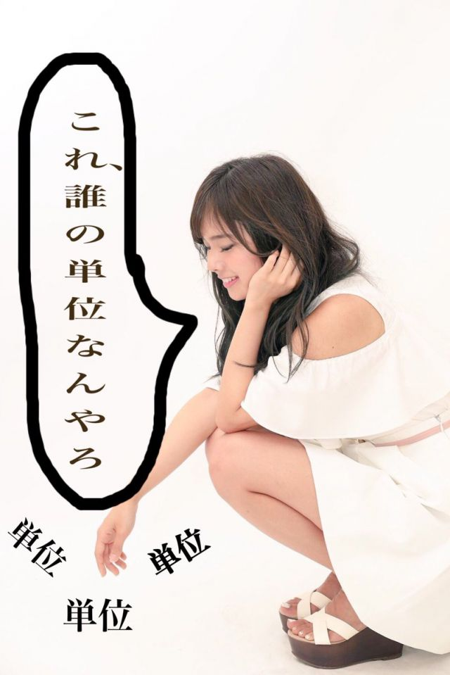 misu46
