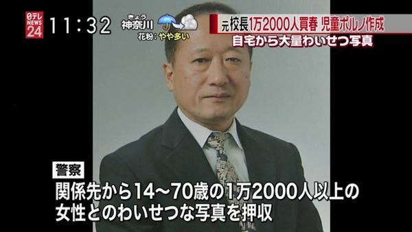 yami501