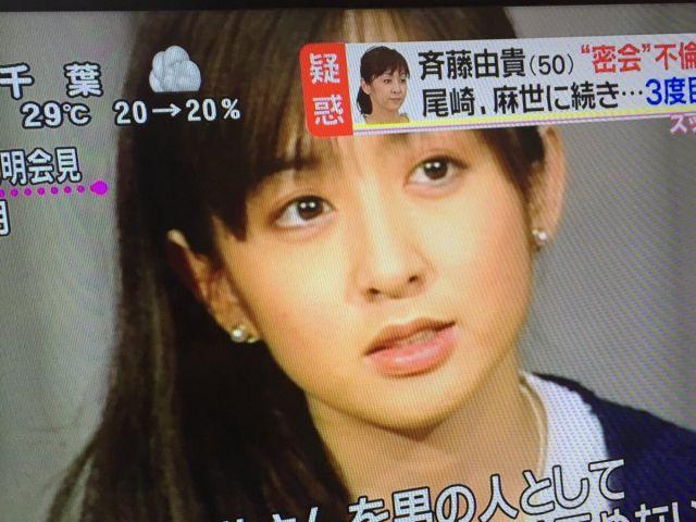saitouyuki1