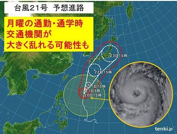 taifuu1