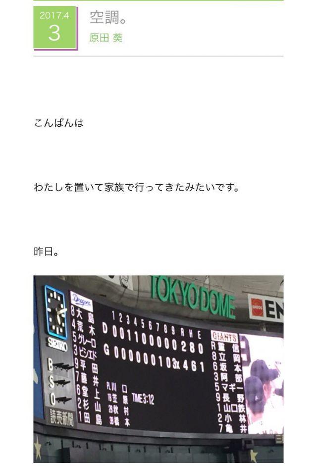 nagahamaneru804
